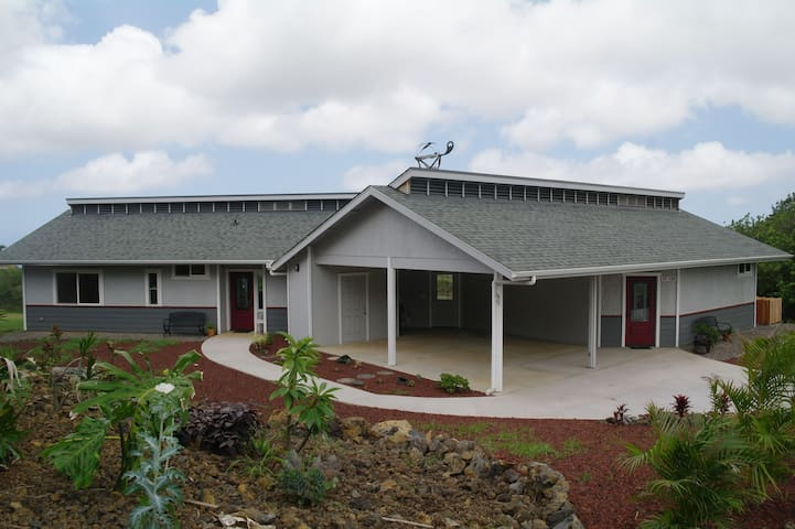 Ke'ena Luana - 2 BR with Ocean View near Volcano. - Naalehu - House