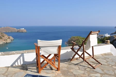 Chrysopigi house in Sifnos - Milos - Villa
