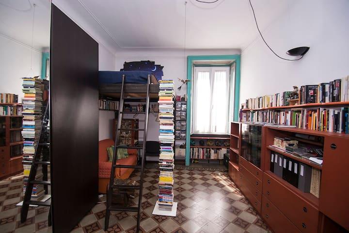 Merlino Room