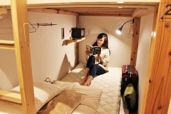 Cozy hostel female dorm, near Hakata & free wifi 2