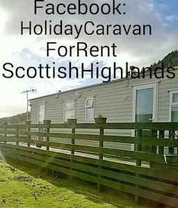 Mobile home, Highland, at the stunning Loch Long ! - Ardentinny - Chalet
