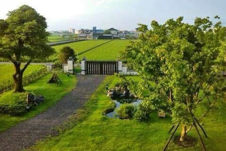 Happy's Cozy Home,nearby Attraction - Yilan
