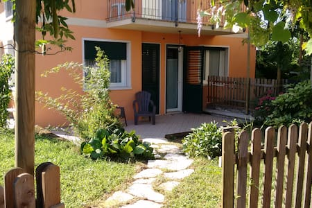 Cozy flat with garden and parking - Thiene