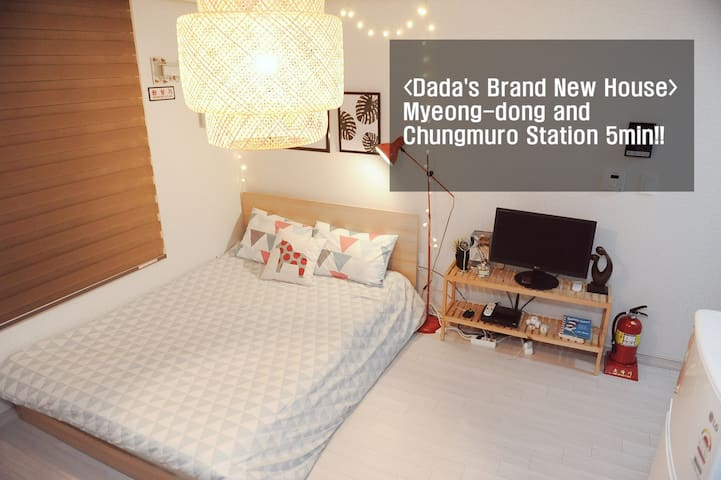 "Myeongdong ""Brand new House Open sale"" - Jung-gu - Appartement"