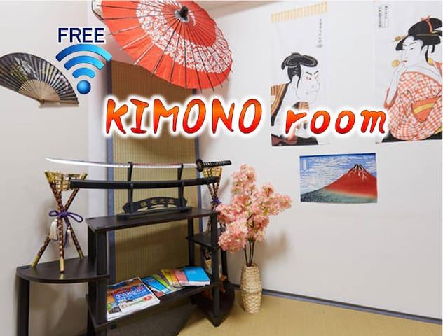 KIMONO room ☆3mins to station! center of tokyo☆