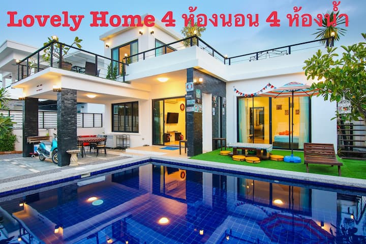Hua Hin Pool Villa (Lovely Home)