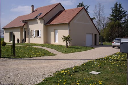 Maison neuve moderne proche Padirac - Saint-Michel-Loubéjou - 단독주택