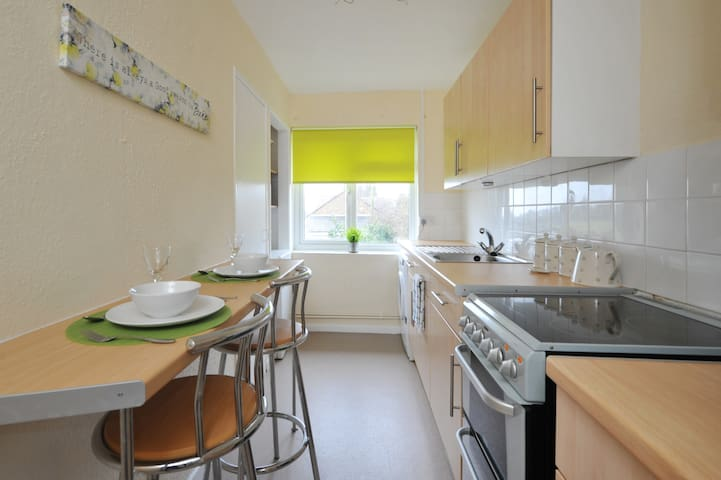 Bristol  close to M4/M5 junction - South Gloucestershire - Mobilyalı daire