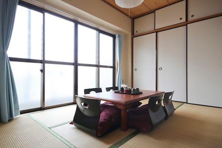 SKYTREE  TSH401 - Sumida-ku - Daire