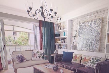 Elegant Hostel - 帕汴尼斯 - Apartment