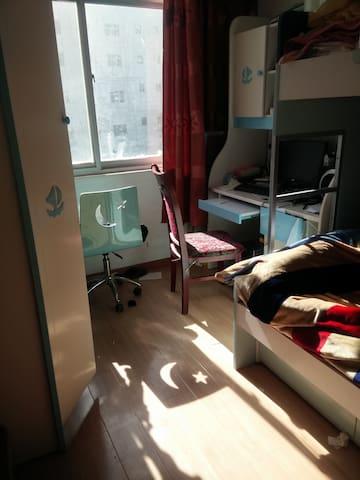 clean,shining brightly - Lasa Shi - Apartamento