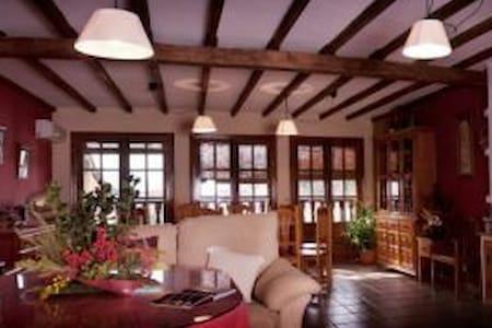 Casa rural en el Valle del Jerte - Cabezuela del Valle - Huis