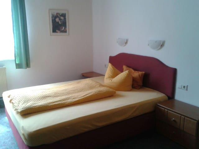 Hotel Restaurant Haus Battenfeld, (Plettenberg), Einzelzimmer mit Dusche und WC