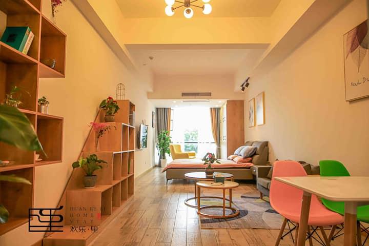 欢乐里【大美满】北欧简风一居室,独享私密空间,温暖你心。