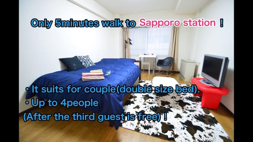5 minutes Sapporo station freewifi cozy room