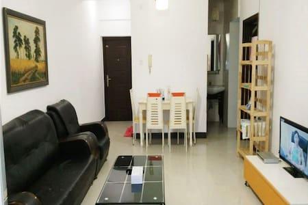 海口金贸海韵裕都精装两房家庭套房 可洗衣做饭 - Haikou Shi