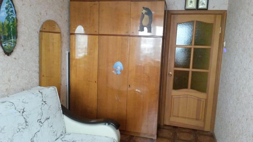 Сдам комнату - Samara - Appartement