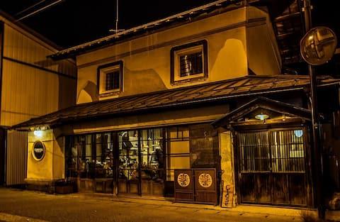 Hostel & Bar CAMOSIBA<2-3名用個室>