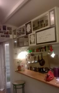 grand studio avec mezzanine 2 places et jardin - Clichy-sous-Bois - Daire