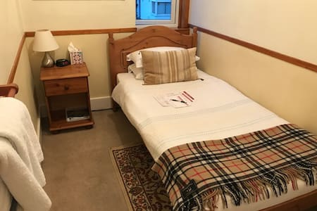 Glenrossie Guesthouse - Small Single Room