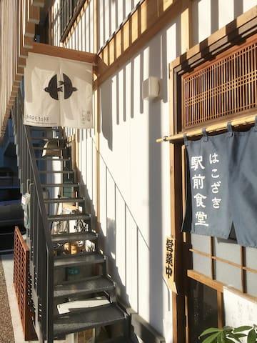 ②博多から2駅GuestHouse箱崎駅徒歩30秒Dorm★wifi無料2段ベット下☆newopen