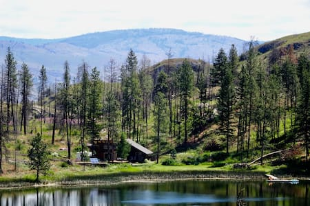 Nirvana Gardens wilderness experience