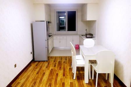 北戴河温馨浪漫自助公寓 免费车位(不接待外宾) - Qinhuangdao - Apartment