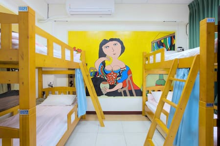 My Story Inn JIUFEN--12 Beds in mixed dormitory1