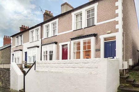 Hillrise Cottage in Conwy Town Centre - Conwy - Casa