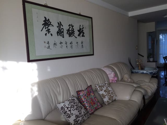 1BR next to Great Wall - Beijing - Appartement