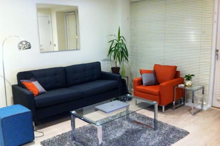 Comfortable room in a luxurious apartment - Dundrum - Lägenhet