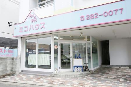 ベッド上段 一人 Bunk bed 1人 Top - Fukuoka - Maison