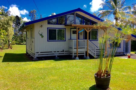 Great nightly rate * Pahoa Paradise Hale *