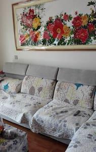 南通温馨小家庭,和谐,安静,地段极佳,安静小区,干净舒适, - Nantong