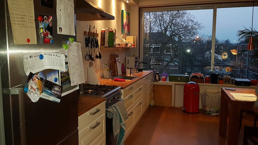 Excellent relaxing apartment on 3th floor - Amsterdam