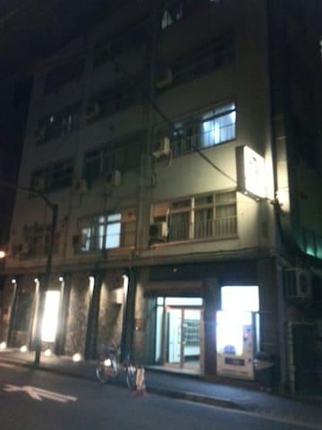 Luxurious Apartment In Tokyo - Chiyoda-ku - Leilighet