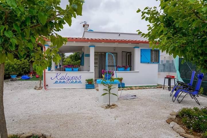 Casa Vacanze Kalypso