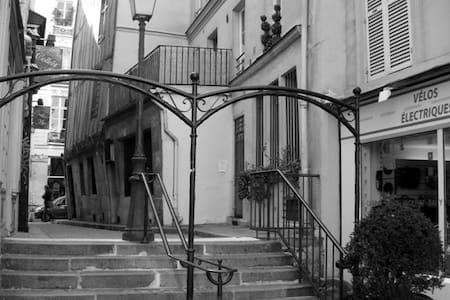 Studio au coeur de Paris - Paris