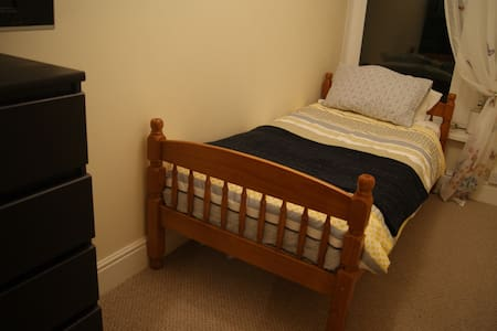 Comfortable Room with Great Links - Briton Ferry - Talo