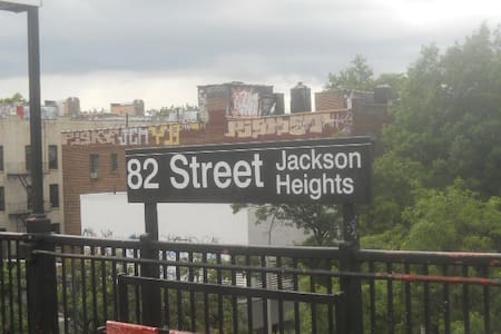 Jackson Heights: Mets, tennis, easy city access! - Queens - Apartment