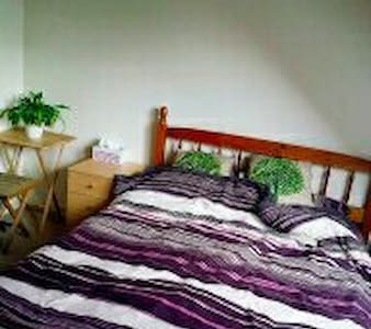 Double room  Cambridge 35£ - Teversham, England, GB