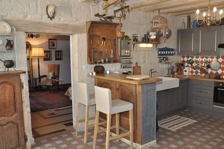 SPECIAL! Loire Valley Inspiration - 'The Muse' - Apartment