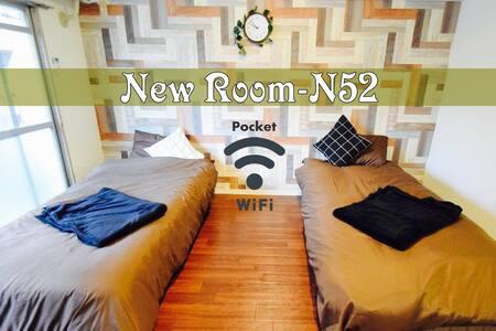N52★New Open Price★near Namba★Pocket Wi-Fi:) - Naniwa Ward, Osaka