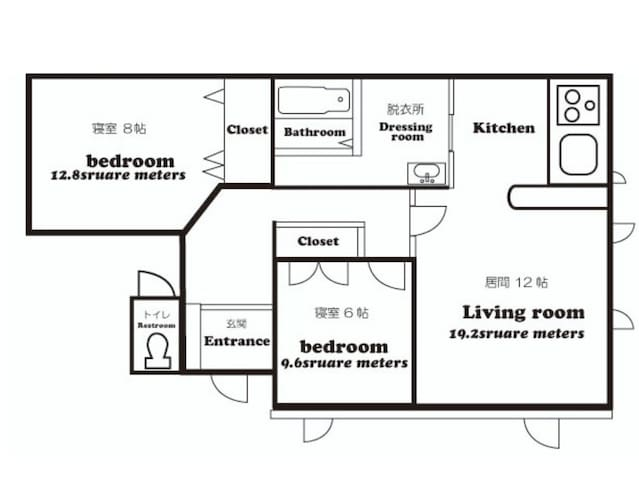 2LDK1世帯貸切でゆったりできます This house is 2LDK1 household reservation.
