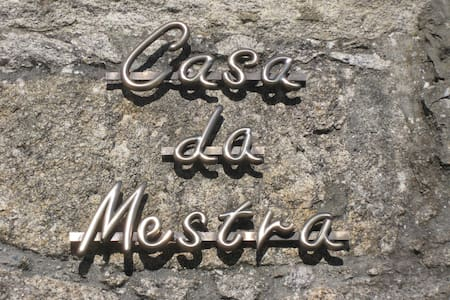 CASA DA MESTRA---Espaço Rural - Milheirós - Villa