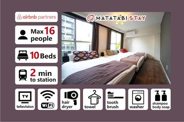 [Y6]🌸140㎡ Apartment in Shinsaibashi Max 16 Guests