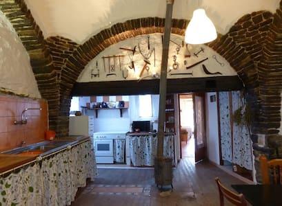 La Vieja Cadiera - Aineto - Haus