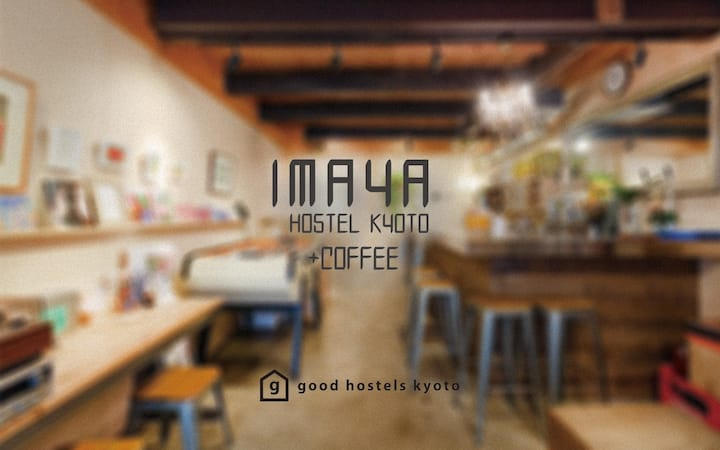 "【F】Mixed Dorm/ Good Hostel for ""Coffee Lovers""☕️"
