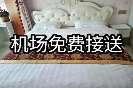 安宁家庭公寓