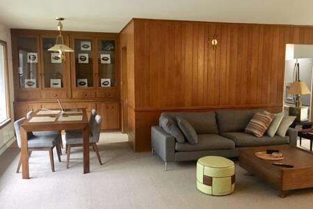 Mid-century haven mins to Purdue - Lafayette - Σπίτι